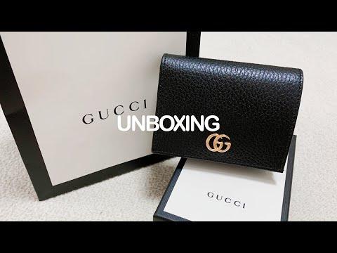 VLOG   구찌 GG 마몬트 카드지갑 언박싱 GUCCI GG Marmont Leather card case unboxing