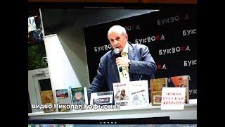Михаил Веллер о пенсионной реформе