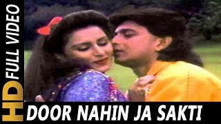 Door Nahin Ja Sakti Tujhse | Lata Mangeshkar | Hisaab Khoon Ka 1989 Songs | Mithun Chakraborthy