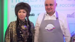 Неделя Кузбасса в ресторане RUSKI