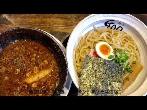 麺屋GOO(愛知県)【ホームメイト・リサーチ - クックドア】