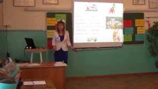 видео классный час в 3 классе