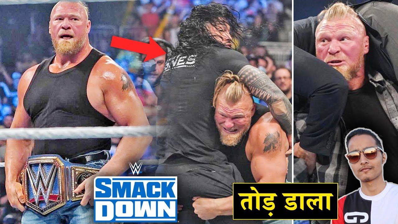 'Brock Ka Asli Toofaan🔥😎' Brock Lesnar DESTROYS Roman Reigns & Suspended - WWE Smackdown Highlights