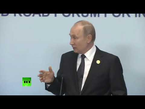 Путин даёт пресс-конференцию