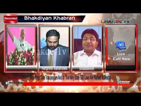 Is PM Narendra Modi's remark on Gau Rakshak & Dalit are Politically Motivated?