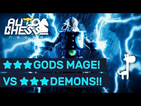 ★★★ GODS MAGE!! Dota Auto Chess ZEUS Vs ★★★ DEMONS & TROLLS!