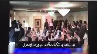 Leaked Video of Nawaz Sharif