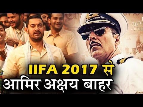 IIFA 2017 से Aamir Khan और Akshay Kumar हो गए बाहर