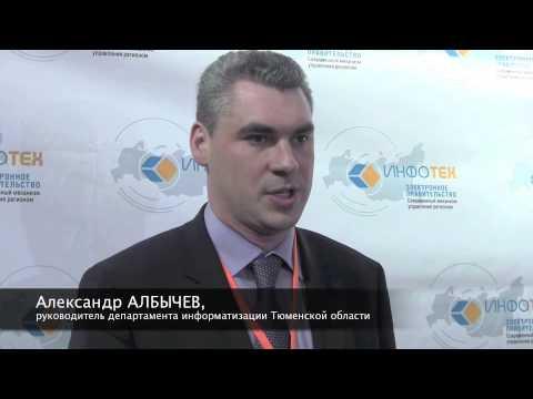 """VII Всероссийский форум """"Инфотех 2014"""" Брифинг"""