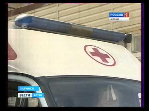 Состояние скорой помощи в Заринске