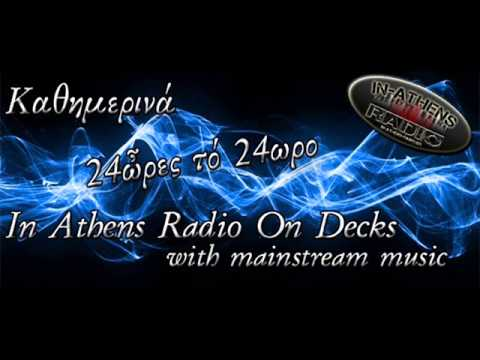 D.J Michael 132 No stop mix by In-athens-radio.gr 16-10-10