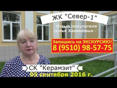 Метр Квадратный - вся недвижимость Москвы и Подмосковья