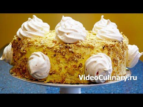 Видео: Украшение торта - из неопубликованных ранее рецептов Бабушки Эммы