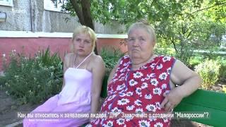 Хотим присоединиться к Донецку,   луганчане о «Малороссии» Захарченко