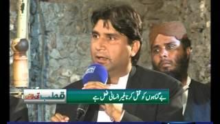 Qutb Online, 18 March 2015 Samaa Tv