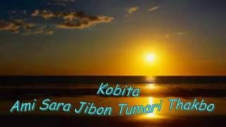 Bangla songs Rinku ekta hawar gari