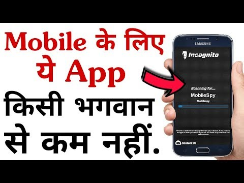 Google Play Store की 1 Mindblowing Android Mobile App | Play Store Secret App | By Online Tricks.