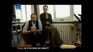Аз уча български. 5 курс. 19 урок