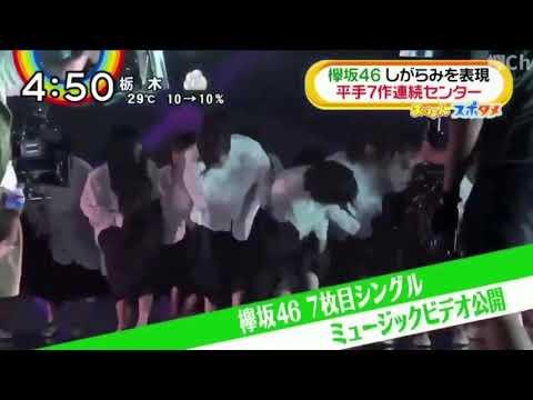 欅坂46 7fh アンビバレント MV解禁