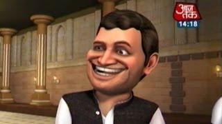 So Sorry  - Aaj Tak - So Sorry: What do Congress leaders think about Rahul Gandhi? thumbnail