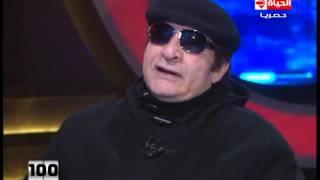 """بالفيديو- محيي إسماعيل: السادات ظن أنني مُصاب بـ""""الصرع"""""""