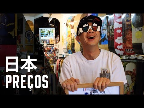 Skate Shop do Japão, Toyohashi Campeonato - DebuLife #3