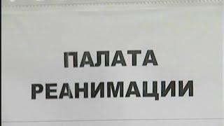 Массовое отравление алкоголем в Красноярске: три человека погибли, 25 — госпитализированы
