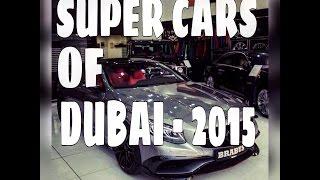 Super cars of dubai 2015 PROMO.. Porsche, Lamborghini, Ferrari, Pagani, Mercedez, BMW..