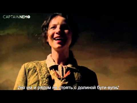 "Outlander ""The Search"" Sassenach's Song [RUS SUB]"