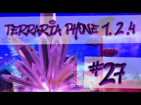 видео: lp. hm. bw. terraria phone 1.2.4 #27 (Ферма осколков кристалла и неочёмный Прайм ХД)