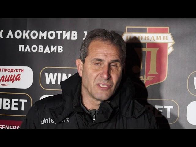 Димитър Димитров след мача с 'Локомотив