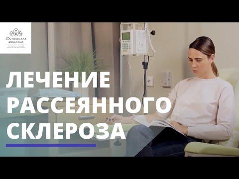 Лечение рассеянного склероза препаратом Окревус