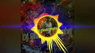 Maiya O Maiya Re Tui Oporadhi Re DJ Remix Mp3 Song Download