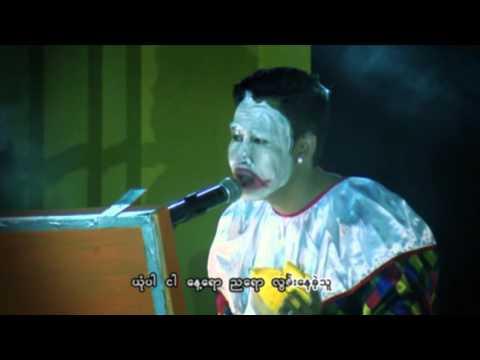 လြမ္းေနခဲ့သူ - Shwe FM 4th Anniversary