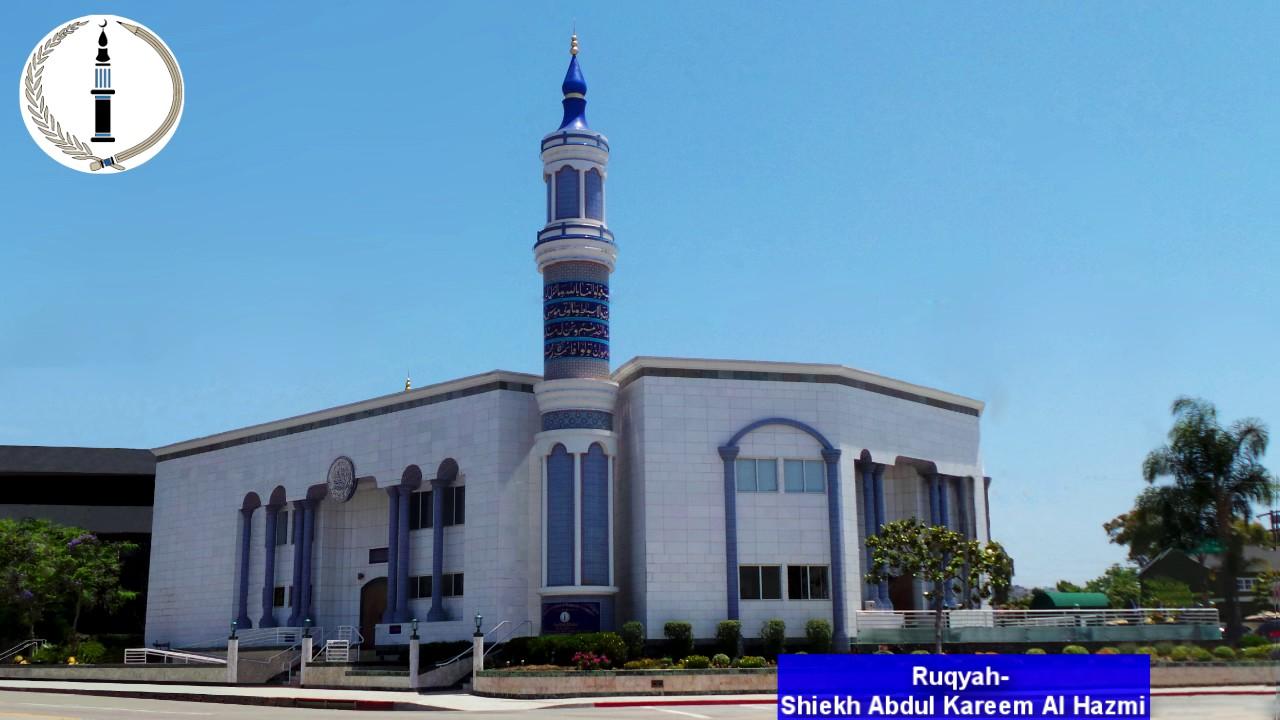 Ruqyah By Sheikh Abdul Kareem Al Hazmi – King Fahad Mosque