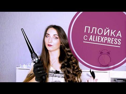 nadi-sher-make-up's Post