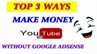 In this video i will show you that how to make money on without google adsense.there are more ways from .one is share like and m...