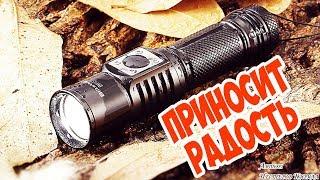 Брендовый BlitzWolf BW-ET1 - фонарик для суровых условий