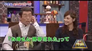 女優の平愛梨がバラエティー番組で超天然キャラを披露! 天然キャラでオ...