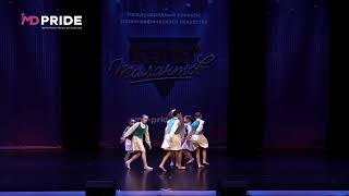 Школа танца Виктории Гофман г Королев
