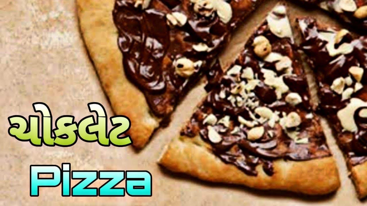 ચોકલેટ પીઝા વાંકાનેર Chocolate Pizza🍕 #CheesyPotatoes#VeggiMayoClubSandwich #CollegianSpecial
