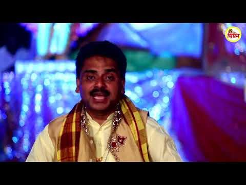 Ho Jija Eb Chalo Raat Ke Pass   Latest Haryanvi Ragni   Pandit Devender Sharma   Singham Hits