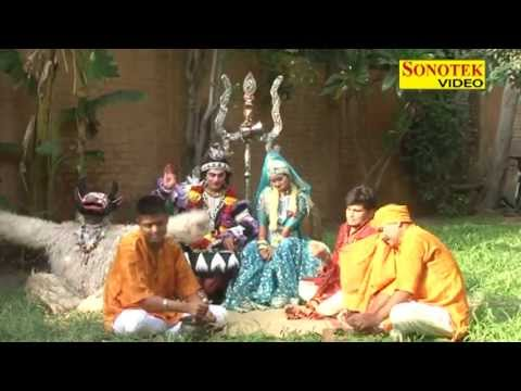 Shiv Bhajan- Bhang Ka Ragra  | Bhole Ka Khatka