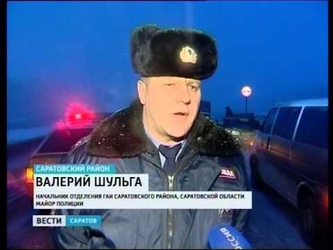 На трассе Саратов-Красноармейск столкнулись 5 автомобилей