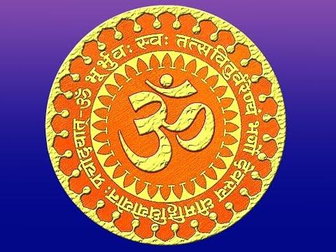Shri Gayatri Mantra