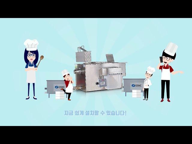 대신MC 애니메이션 유수분리기 KOR