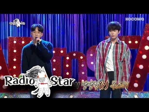 Yong Jun Hyung & Kwon Jeong Yeol - Sudden Shower [Radio Star Ep 564]