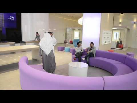 meem digital banking by GIB