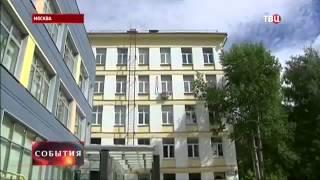 ОБВАЛ ВАЛЮТЫ В КАЗАХСТАНЕ | Самые последние новости Украины, России сегодня 23.08.2015