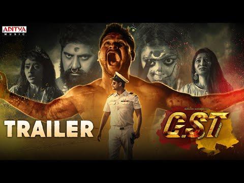 (God Saithan Technology) GST Movie Theatrical Trailer   Komari Janakiram   U.V. Niranjan